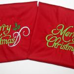 This MERRY CHRISTMAS embroidered design was put on pillowcases.  However, it would be beautiful on a variety of items.